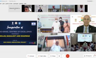 Three Indo-Israel Centres of Excellence inaugurated in Karnataka