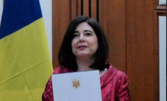 H.E. Ms. Daniela Mariana Sezonov Tane, Ambassador of Romania presenting her credentials to President of India