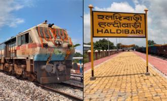 India-Bangladesh connectivity : 1st freight train through the Haldibari-Chilahati rail route started today