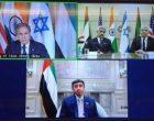 India, Israel, US, UAE ministerial meeting opens possibility of M-E 'Quad'