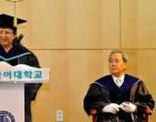 Hankuk University of Foreign Affairs Confers Honorary Doctorate on Lok Sabha Speaker Sumitra Mahajan