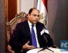 Israeli bills on Jerusalem violates international legitimacy: Egypt