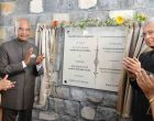 President, Ram Nath Kovind unveiling the Foundation Stone of World Hindi Secretariat, at Port Louis,