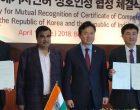 India signs MoU with Korea on seafarers