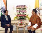 Minister for Commerce & Industry and Civil Aviation, Suresh Prabhakar Prabhu calling on the Prime Minister of Bhutan, Dr. Lotay Tshering