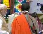 Modi launches Rupay card in Bhutan, signs 9 MoUs
