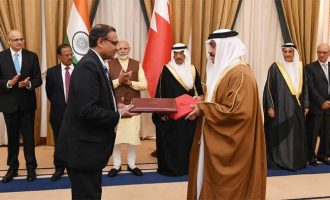 PM Modi in Bahrain, 3 MoUs signed